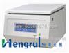 HR/LG16-WA台式高速离心机价格