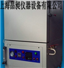YQK1600箱式高温炉