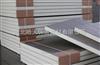 聚氨酯复合板隔热、保温性能好