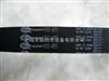 供应进口8M-416同步带齿形皮带