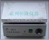 DB-3DB-3不锈钢电热板(数显恒温)