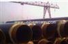 DN200聚乙烯直埋式保温管道价格
