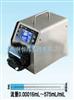 分配型智能蠕动泵价格