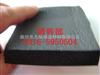 新型保温绝热材料/工程用classl橡塑保温板