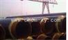 DN450直埋式预制保温管道价格