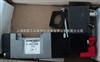 原装正品E-0220B(UNIVER)电磁阀
