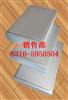 齐全精品推荐复合保温板,金属装饰复合保温板,挤塑装饰复合保温板