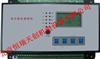 HR/SD9520Q(G)电力综合测控仪