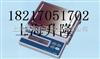 EL200,EL120EL200,EL120电子天平