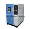 SC/RL-100A換氣老化試驗箱