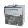 SYZ-550型石英亚沸蒸馏器厂家价格