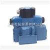 -VICKERS电磁方向控制阀,CVCS-63-HFV3W-B2-10