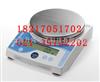 PL403-IC,PL2002-ICPL403-IC,PL2002-IC,PL4002-IC电子天平
