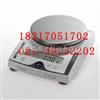 PB8001-L,PB8000-LPB8001-L,PB8000-L电子天平