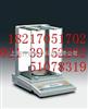 BL6100,BL150,BL610BL6100,BL150,BL610,BL310电子天平