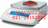 CPA1003S,CPA623SCPA1003S,CPA623S,CPA224S电子天平