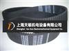 T5-850鋼絲單齒同步帶