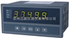 SPB-XSM迅鹏SPB-XSM转速表、线速表