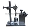 GX-5069钢勾心强度测试仪