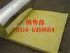 齐全质优价廉的玻璃棉吸音板 九纵保温制品
