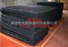 齐全开孔/闭孔橡塑吸音板价格 性能优异品质保证
