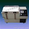 SHA-2A大型低温水浴恒温振荡器