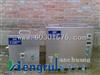 HR/JMTD-A6超声波清洗机价格