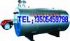 燃油导热油炉,电加热导热油炉价格