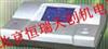 HR/SY90spus韩国便携式超声骨密度仪