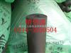齐全廊坊九纵 空调橡塑保温管 超低价格出售