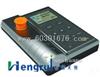 HR/OilTech121A北京现货手持式测油仪/紫外荧光法测油仪