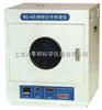 WD-A药物稳定性检查仪  天津新天光检测仪