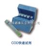 LCW864LCW864 CODmax试剂,哈希cod测定仪
