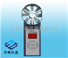 CFD25CFD25型電子式風速表