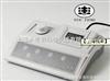 上海悦丰SGZ-3AP散射光浊度仪   带接口