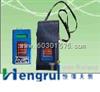 HR/YHF30国产本安型通风压力检测仪/矿井通风阻力参数智能检测仪(含煤安证防爆证)