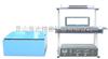 HD-216-75电磁式垂直水平振动试验台