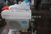 1.5匹分体壁挂式防爆空调供应、美的1.5P防爆空调