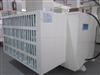 CFZ-20.0Q管道式除湿机出风口余压300Pa