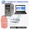 厂家直销液化气分析仪价格