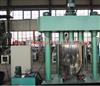 QLF500L强力分散混合机、多功能强力分散混合机