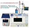 BD-3000系列郑州超声波微波组合反应系统