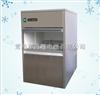 IM-50自动制冰机厂家