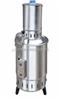 YA*ZDI-5智能自控不锈钢电热蒸馏水器/上海申安不锈钢电热蒸馏水器