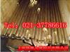 硅青铜QSi1-3价格 销售QSi1-3材质