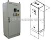 供應APF有源電力濾波柜