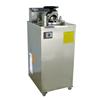 YXQ-LS-100A上海博迅YXQ-LS-100A立式压力蒸汽灭菌器