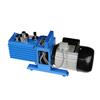 BX-0.5上海博迅 BX-0.5旋片式真空泵