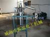 实验室磁力搅拌反应釜如何选择,搅拌反应釜耐压多高?