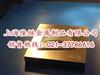销售CuZn36Pb1.5材质 铅黄铜